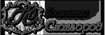 Гостиница Славгород